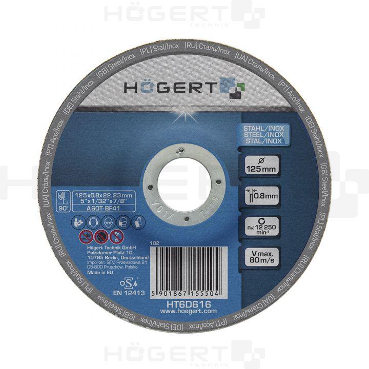 Диск пильный для резки металла и инокса, 125 x 0.8 x 22.23 мм