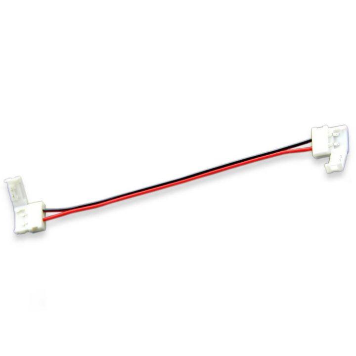 Коннектор двухсторонний 2 контакта, провод 15 см, для одноцветной LED ленты 10 мм