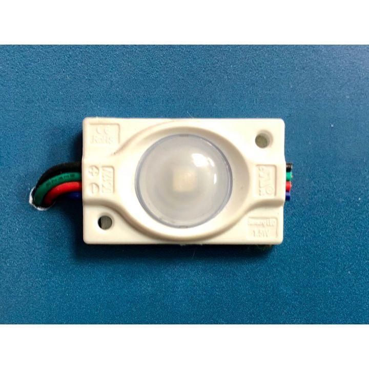 LED модуль RGB 1.5W
