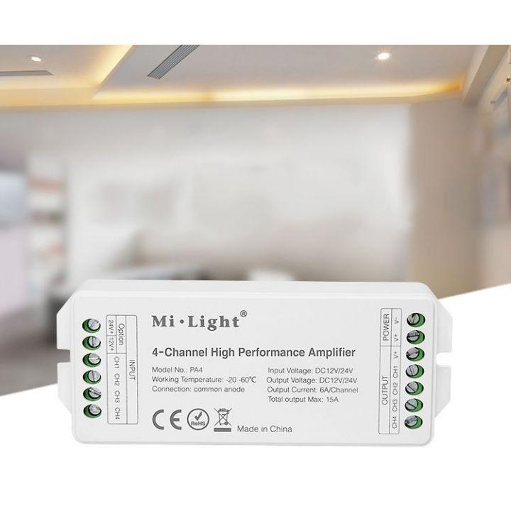 4-канальный усилитель 15A Mi-Light