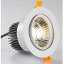 Светильник LED Spot light-Triac 4000K,7W