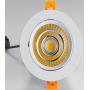 Светильник LED Spot light-Triac 4000K,12W