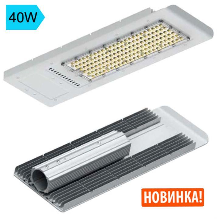 Уличный светильник 40W, 5000K , CT-2