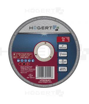 Диск пильный для резки нежелезных металлов (меди,алюминия), 125 x 1.6 x 22.23 мм
