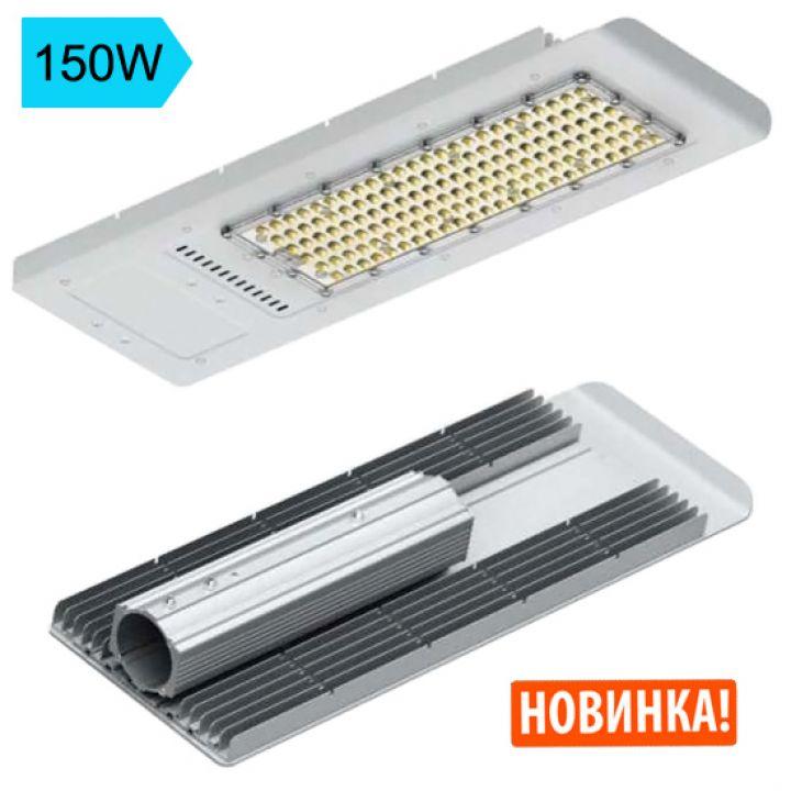 Уличный светильник 150W, 5000K, CT-6
